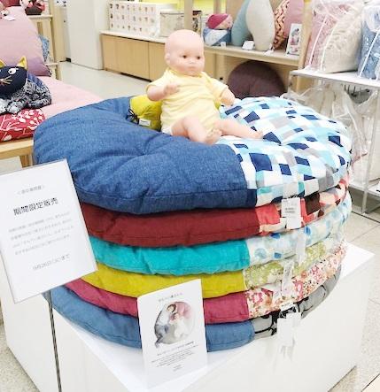 伊勢丹 府中店 7階 ベビー・子供服 洛中高岡屋フェアを開催!