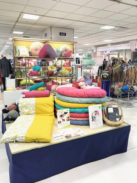 伊勢丹 府中 店 8階催物場「伝統とモダンの競演~京都展」に出展しています。
