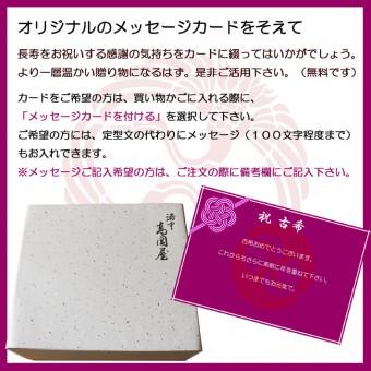 kokicard710