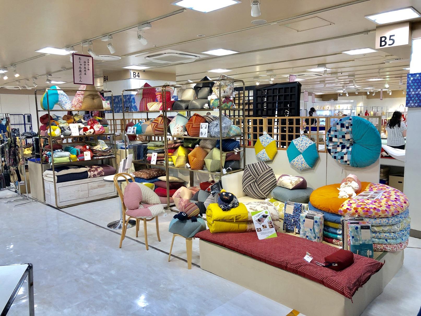 伊勢丹新宿店【伝統とモダンの競演京都展】に出展しています。