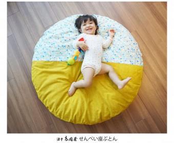 せんべい_宝石ミズ&No41菜の花色