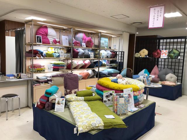 伊勢丹 浦和 店 7階『~伝統とモダンの競演~京都展』に出展しています。(10/14~10/19)