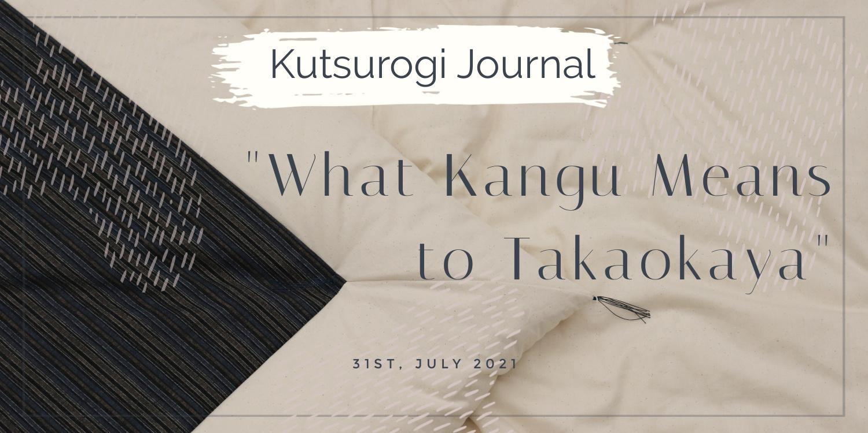 KUTSUROGI JOURNAL(くつろぎジャーナル)Vol.1